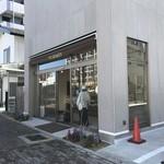 巴裡 小川軒 - 【2017.2.10】建て替えられた新店舗。