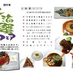 新珠飯店 - 上海蟹コース 期間限定10月~12月