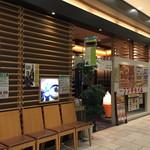そば処 千家 - イーアス札幌B棟2階にございますお蕎麦屋さんです。