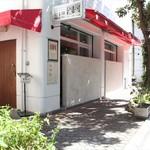 辺銀食堂 - ユーグレナモールから徒歩3分ほど