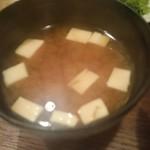 あかし - 味噌汁