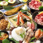 とれたて北海道 - 料理写真: