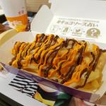 マクドナルド - halloween choco potato