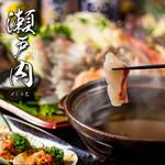 旬鮮魚と個室居酒屋 瀬戸内 - その他写真: