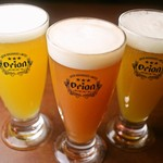 くぼちよ - オリオンフルーツビール