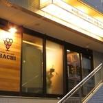 ワイン&キッチンHACHI - 2016年11月に移転リニューアルオープン