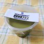 三代目茂蔵 - 濃厚抹茶プリン