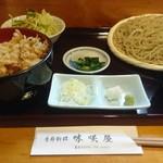 味咲屋 - ランチ かき揚げ丼セット