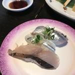 こだわりの廻転寿司 金沢まいもん寿司 たまプラーザ店 -