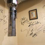 コサリ - 壁という壁にサイン