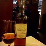 四間道レストランマツウラ - とても味わい深いデザートワイン