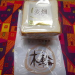 木輪 - 日本一の食パンを……