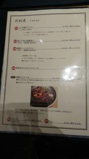 トラットリア・アグレステ - お肉等のメニュー表