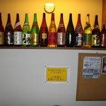 しゃぶしゃぶ剛 - 日本酒、焼酎