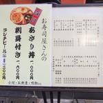 三ツ木 - ランチメニュー(17-02)