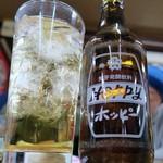 百味 - ホッピーセット