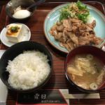 62711318 - 生姜焼き定食(850円税込)