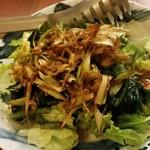 牛タン 圭助 - 三陸茎わかめのサラダ。