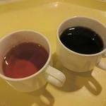レストラン白根 - 紅茶、コーヒー
