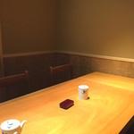 京すし - テーブル