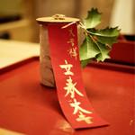 本湖月 - バチコ、干し海鼠