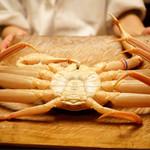 本湖月 - 浜坂の蟹