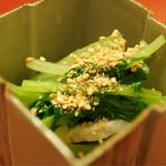 本湖月 - 水菜とさえずり