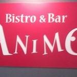 ANIMO -