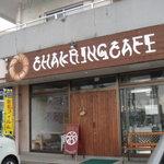 チャクリング カフェ -