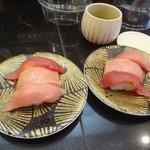 グルメ廻転寿司 まぐろ問屋 三浦三崎港 - 鮪三点盛り