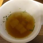 ランドール - スープ