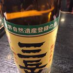 桜橋深川 - 三岳5合瓶