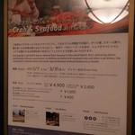 62723649 - 1702 ザ・カフェ クラブ カーニバル 館内ポスター