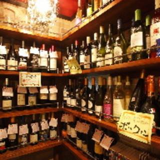 気軽にボトルワインを♪均一価格で!