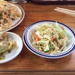 香港屋台市場 - セット チャーハンとサラダ