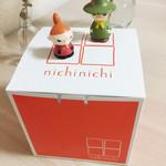 nichinichi -