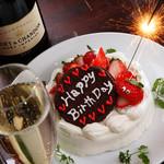 カフェ シャルボン - 誕生日ケーキ&サプライズはおまかせ♪