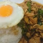 タイ国専門食堂 - ガパオガイのアップ