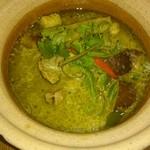タイ国専門食堂 - ゲーンキョワーンのアップ