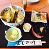 レストランよしの川 - 料理写真:天丼 980円
