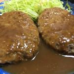 福徳食堂 - ハンバーグ定食