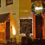 カフェ シャルボン - カフェ側入口