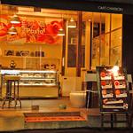 カフェ シャルボン - パティスリー側入口
