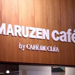 マルゼンカフェ -