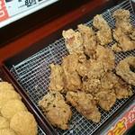 ザ・ビッグ - 料理写真:山賊焼き