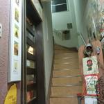 COCOA SHOP AKAITORI - AKAITORIさん