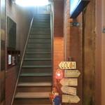 COCOA SHOP AKAITORI - 階段上って