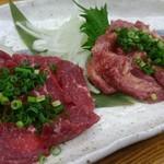 知覧 - 料理写真:馬刺(赤身とタン)
