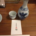 糸仙 - ドリンク写真: