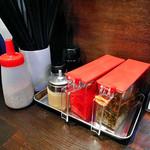 濃厚豚骨 鬼助 - 卓上に常備された調味料類